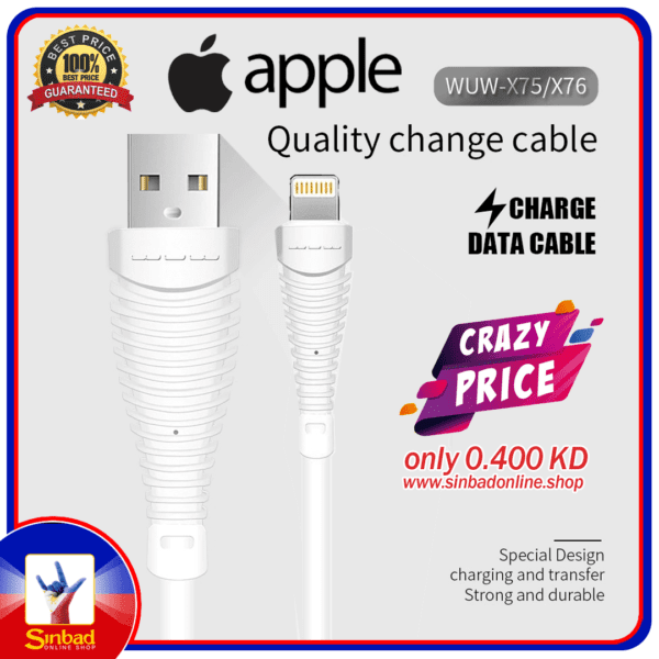 USB Fast Charging Cable For iphone
