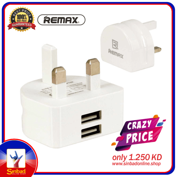 Remax Dual USB Port Charger Adapter 2.1A - White