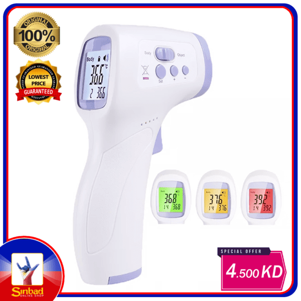 Digital Forehead Infrared Thermometer