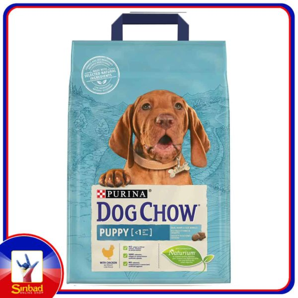 Purina Dog Chow Puppy With Chicken 2.5kg