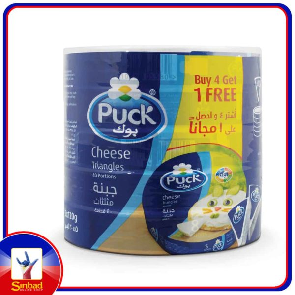 Puck Cheese Triangles 40 portions 120g 4 + 1