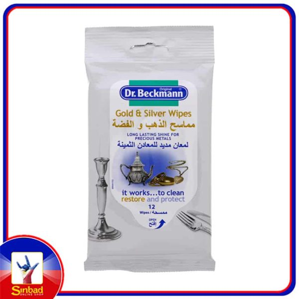 Dr.Beckmann Gold And Silver Metal Wipes 12pcs